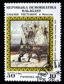 "MALAGASY REPUBLIC - CIRCA 1986: A stamp printed in Malagasy Republic (Madagascar) shows draw of artist Alexei Savrasov ""The Rooks Have Come Back"", circa 1986 — Stock Photo"
