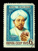 USSR - CIRCA 1975: A postal stamp printed in the USSR which shows Al-Farabi, circa 1975 — Stock Photo