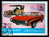 MANAMA (AJMAN) - CIRCA 1970s: A stamp printed in emirate Bahrain of the United Arab Emirates — Stock Photo