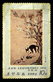 "DPR KOREA - CIRCA 1978: A stamp printed by DPR KOREA (North Korea) shows draw by artist Ame Lee ""Kitten and Puppy"", 1499, circa 1978 — Stock Photo"