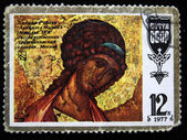 USSR - CIRCA 1977: A stamp printed in the USSR shows draw by artist Andrei Rublev - Portrait of Michael the Archangel, circa 1977 — Stock Photo