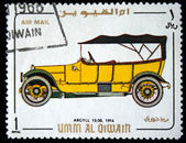 UMM AL QIWAIN - CIRCA 1968: A stamp printed in one of the emirates in the United Arab Emirates shows vintage car Argyll 15-30 - 1914 year, full series - 48 of stamps, circa 1968 — Stock Photo
