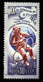 USSR - CIRCA 1977: A stamp printed in tne USSR shows astronaut in a spacesuit in the open space, circa 1977 — Stock Photo