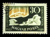 HUNGARY - CIRCA 1959: A stamp printed in Hungary shows aurora at the South Pole, circa 1959 — Stock Photo