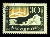 ハンガリー - 1959 年頃: ハンガリー印刷スタンプ 1959 年頃の南極にオーロラを示しています — ストック写真