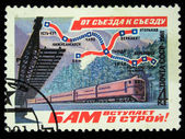 USSR - CIRCA 1981: A stamp printed in USSR shows electric locomotive on Baikal Amur Mainline, circa 1981 — Stock Photo