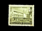 HUNGARY - CIRCA 1950s: A stamp printed in Hungary shows Banyasz, circa 1950s — Stock Photo