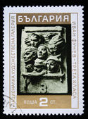"BULGARIA - CIRCA 1970s: A stamp printed in Bulgaria shows bass-relief ""Third class"" by Ivan Funev, circa 1970s — Foto Stock"