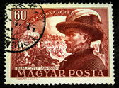 HUNGARY - CIRCA 1952: A stamp printed in Hungary shows Bem Jozsef, circa 1952 — Stock Photo