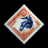 USSR - CIRCA 1959: A stamp printed in the USSR shows motorcyclist, circa 1959 — Stock Photo
