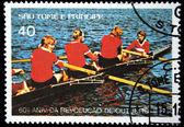 SAO TOME E PRINCIPE - CIRCA 1978: A stamp printed in Sao Tome e Principe boat racing, circa 1978 — ストック写真