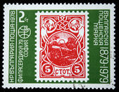 BULGARIA - CIRCA 1978: A stamp printed in Bulgaria shows Bulgarian post stamp 1876, circa 1978 — Стоковое фото
