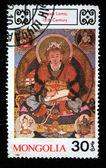 MONGOLIA - CIRCA 1980: A stamp printed in Mongolia shows Bogwa Lama - 18th century, series, circa 1980 — Stock Photo