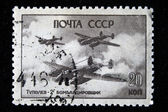 USSR - CIRCA 1946: A stamp printed in the USSR devoted Soviet air forces in World War II shows bomber Tupolev-2, series, circa 1946 — Stock Photo