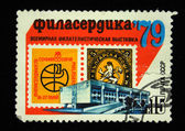 USSR - CIRCA 1979: A stamp printed in the USSR shows building in which the international philatelic exhibition held in Sofia, circa 1979 — 图库照片