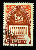 USSR - CIRCA 1974: A stamp printed in the USSR devoted to 100 years of the Azerbaijan State Drama Theater named Azizbekov shows building of Theater, circa 1974 — Foto de Stock