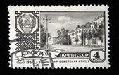 USSR - CIRCA 1961: A stamp printed in the USSR shows Capital of the Komi - Syktyvkar, Sovetskaya street, circa 1961 — Stock Photo