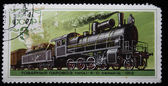 "USSR - CIRCA 1979: A stamp printed in the USSR showing Locomotive with the inscription ""Cargo steam locomotive of type 1-4-0 series Stch, 1912"", from the series ""Locomotives"", circ — Stock Photo"