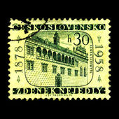 CZECHOSLOVAKIA - CIRCA 1958: A stamp printed in Czechoslovakia, shows building, devoted to 80th anniversary of the birth of Zdenek Nejedly, restorer of castle Litomysl, circa 1958 — Stok fotoğraf