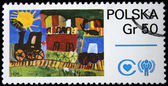 POLAND - CIRCA 1979: A stamp printed in Poland shows child picture, one stamp from series honoring UNESCO Year of child, circa 1979 — Stock Photo