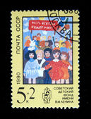 USSR - CIRCA 1990: A stamp printed in the USSR shows childrens draw Children with a poster Let there always be peace, series devoted Sovet Children's Fund, circa 1990 — Stock Photo