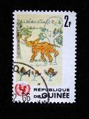 Guinea - ca 1966: en stämpel som tryckt i guinea visar barn ritning - afrikansk elefant, ca 1966 — Stockfoto