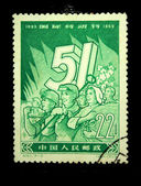 CHINA - CIRCA 1959: A stamp printed in China shows China , circa 1959 — Stock Photo