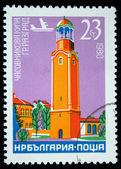 BULGARIA - CIRCA 1980: A stamp printed in Bulgaria shows clock tower in Razgrad, circa 1980 — ストック写真