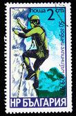BULGARIA - CIRCA 1979: A stamp printed in Bulgaria shows climber, circa 1979 — Stock Photo