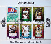 DEMOCRATIC PEOPLES REPUBLIC (DPR) of KOREA - CIRCA 1980: A stamp printed in DPR Korea (North Korea) shows The Conqueror of Earth, circa 1980 — Stock Photo