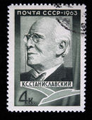 USSR - CIRCA 1963: A stamp printed by USSR shows Constantin Stanislavski, circa 1963 — Photo