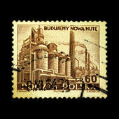 POLAND - CIRCA 1949: A stamp printed in Poland shows image of the Nowa Huta steelworks, series, circa 1949 — Stock Photo