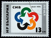 BULGARIA - CIRCA 1980: A stamp printed in Bulgaria devoted to 25 years of Warsaw Pact, circa 1980 — Stock Photo