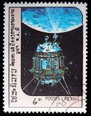 Laos - około 1984: znaczek wydrukowany w Laosie pokazuje komunikat satilate, około 1984 — Zdjęcie stockowe