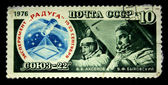 USSR - CIRCA 1976: A stamp printed in the USSR shows crew of Soyuz-22 Valery Bykovsky and Vladimir Aksyonov, circa 1976 — Stock Photo