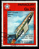 PARAGUAY - CIRCA 1976: A stamp printed in Paraguay shows cruise missile, circa 1976 — Stock Photo