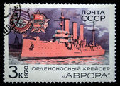 "USSR - CIRCA 1970: A stamp printed in the USSR shows cruiser ""Aurora"", circa 1970 — Foto de Stock"