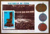 CUBA - CIRCA 1975: A stamp printed in Cuba shows Cuba boxing championship, circa 1975 — Photo