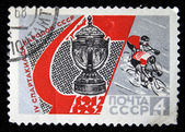 USSR - CIRCA 1967: A stamp printed in the USSR devoted cup sports days of the USSR in circling, series, circa 1967 — Stock Photo