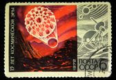 USSR - CIRCA 1972: A stamp printed in the USSR devoted 15 years of the space age, circa 1972 — Foto Stock
