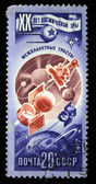 USSR - CIRCA 1977: A stamp printed in the USSR devoted 20 years of the space age, circa 1977 — Photo