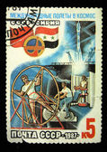USSR - CIRCA 1987: A post stamp printed in USSR divided to international Soviet-Syrian space flights, circa 1987 — Stock Photo
