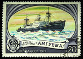 """USSR-CIRCA 1977: A stamp printed in USSR shows Diesel electrocourse """"AMGUEMA"""" , circa 1977 — Stock fotografie"""