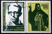 BULGARIA - CIRCA 1979: A stamp printed in Bulgaria shows writer Dimitr Dimov, circa 1979 — ストック写真