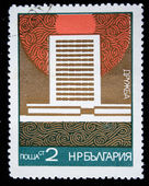 BULGARIA - CIRCA 1970s: A stamp printed in Bulgaria shows Drujba Hotel on the coast of Black Sea, circa 1970s — Stock Photo