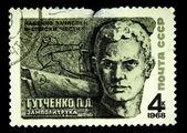 USSR - CIRCA 1968: A stamp printed in the USSR devoted ever enrolled in the lists of the military unit deputy political instructor P.Gutchenko, circa 1968 — Stock Photo