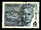 USSR - CIRCA 1968: A stamp printed in the USSR shows ever enrolled in the lists of the military unit Lieutenant Baikov, circa 1968 — Stock Photo