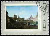 """USSR - CIRCA 1972: A stamp printed in the USSR shows a painting by the artist Fedor Alekseev """"View to Voskresensk and Nikolskie gates in Moskow"""", one stamp from series, circa 1972 — Stock Photo"""