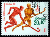 USSR - CIRCA 1979: A stamp printed in the USSR shows, series devoted to Olympic games in Moscow, circa 1979 — Stock Photo