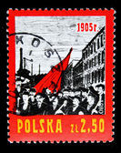 POLAND - CIRCA 1980: A stamp printed in Poland honoring First Russian revolution of 1905 years, circa 1980 — Stock Photo